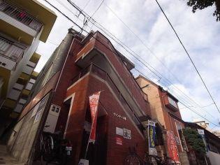ヴィンテージⅢ 1階の賃貸【福岡県 / 福岡市早良区】