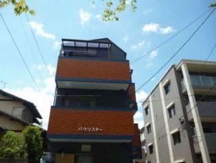 パウリスター 3階の賃貸【福岡県 / 福岡市早良区】