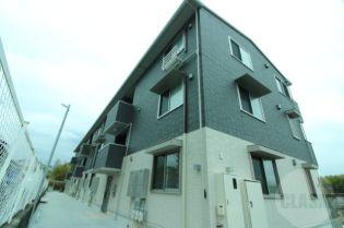 兵庫県神戸市北区鈴蘭台西町5丁目の賃貸アパート