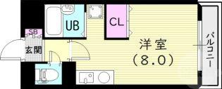 エクシード武庫之荘Ⅱ[5階]の間取り