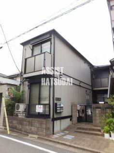 東京都渋谷区大山町の賃貸アパート