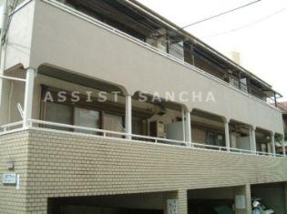 上野フラット 2階の賃貸【東京都 / 目黒区】