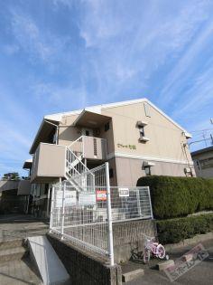 大阪府堺市中区土師町1丁の賃貸アパートの画像