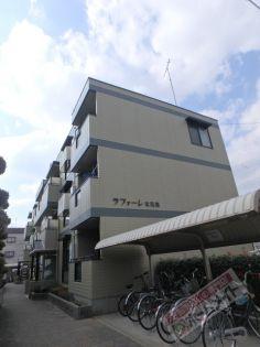 ラフォーレ北花田の画像