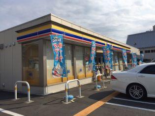リオガーデン 2階の賃貸【東京都 / 八王子市】