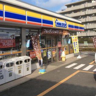 エスポワール幸 2階の賃貸【東京都 / 日野市】