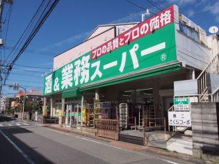 東京都立川市錦町3丁目の賃貸アパート