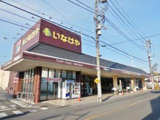 サンモール武蔵野[201号室]