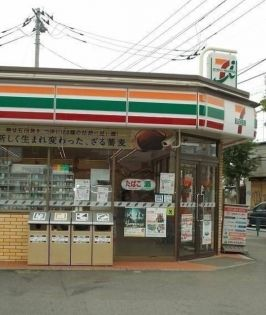 東京都西多摩郡瑞穂町大字石畑の賃貸アパート