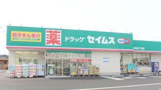 東京都青梅市河辺町5丁目の賃貸アパート