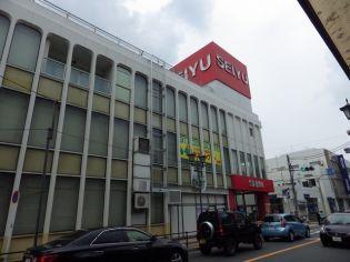 東京都日野市多摩平3丁目の賃貸アパート