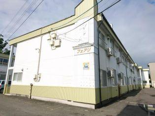 ピースフルタウン フェアリ 1階の賃貸【北海道 / 帯広市】