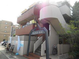ピュアコート魚崎[3階]の外観