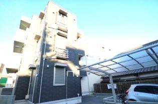 グレイスコート神戸永手町 2階の賃貸【兵庫県 / 神戸市灘区】