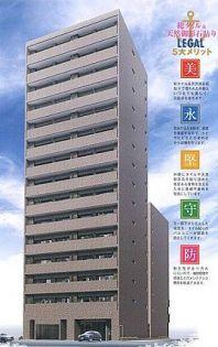 リーガル神戸三宮フラワーロード 7階の賃貸【兵庫県 / 神戸市中央区】