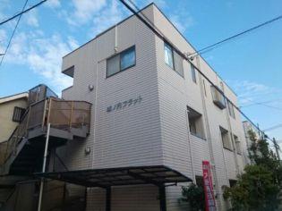 城ノ内フラット 2階の賃貸【兵庫県 / 神戸市灘区】