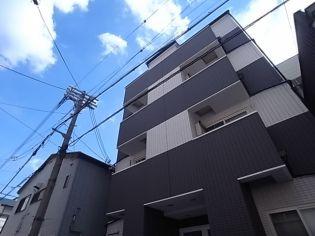 パイン神戸三宮 2階の賃貸【兵庫県 / 神戸市中央区】