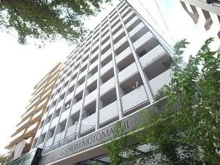 GSハイム元町 5階の賃貸【兵庫県 / 神戸市中央区】