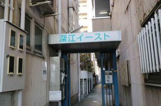 深江イースト 2階の賃貸【兵庫県 / 神戸市東灘区】