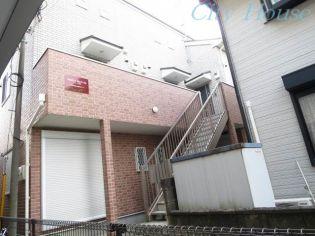神奈川県相模原市南区上鶴間本町2丁目の賃貸アパート