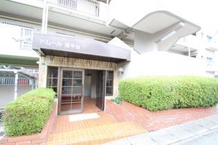 兵庫県神戸市長田区源平町の賃貸マンション
