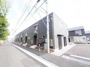 東京都三鷹市北野3丁目の賃貸アパート