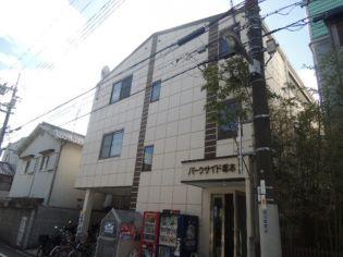 パークサイド塚本 2階の賃貸【大阪府 / 大阪市淀川区】