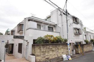 東京都渋谷区大山町の賃貸マンション