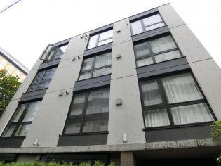 東京都目黒区下目黒2丁目の賃貸マンション