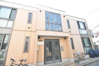 東京都目黒区平町2丁目の賃貸アパート
