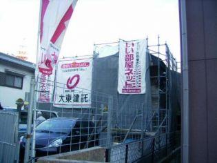 兵庫県川西市火打2丁目の賃貸アパート