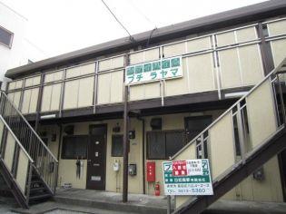 プチラヤマ 1階の賃貸【東京都 / 墨田区】