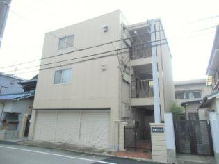 野田マンション[3階]の外観