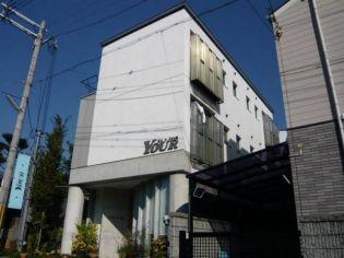 ジェムコート[3階]の外観