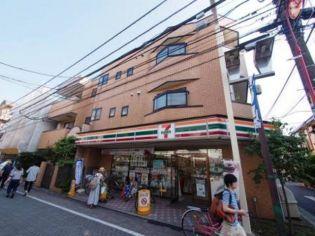 パレスジョージタウン 2階の賃貸【東京都 / 武蔵野市】
