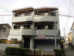 三澤ハイツ[2階]の外観