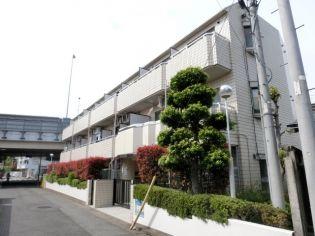 東京都三鷹市中原3丁目の賃貸マンション