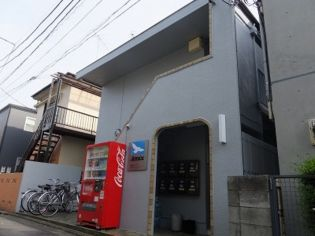 目白第一ハウス 2階の賃貸【東京都 / 豊島区】