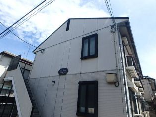 東京都杉並区西荻南1丁目の賃貸アパート