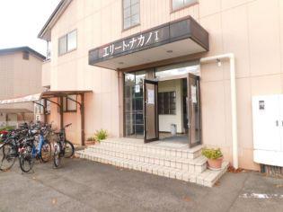 エリートNAKANO1 2階の賃貸【滋賀県 / 草津市】