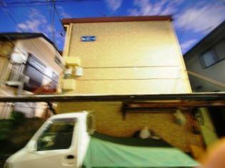 東京都杉並区浜田山2丁目の賃貸アパート