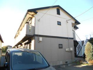 東京都三鷹市新川2丁目の賃貸アパートの画像