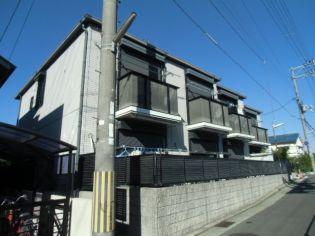 兵庫県西宮市中島町の賃貸アパートの外観
