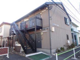 東京都小平市上水南町4丁目の賃貸アパートの外観