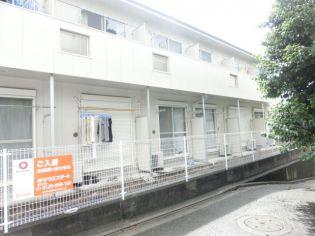 東京都三鷹市北野4丁目の賃貸アパートの外観