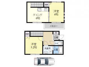 [テラスハウス] 東京都三鷹市牟礼7丁目 の賃貸【東京都 / 三鷹市】の間取り