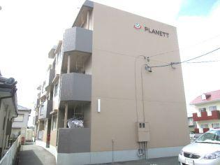 PLANETT[202号室]の画像