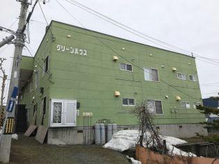 グリーンハウス[105号室]