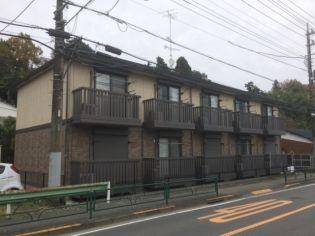 東京都八王子市館町の賃貸アパート