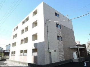 東京都八王子市大塚の賃貸マンション